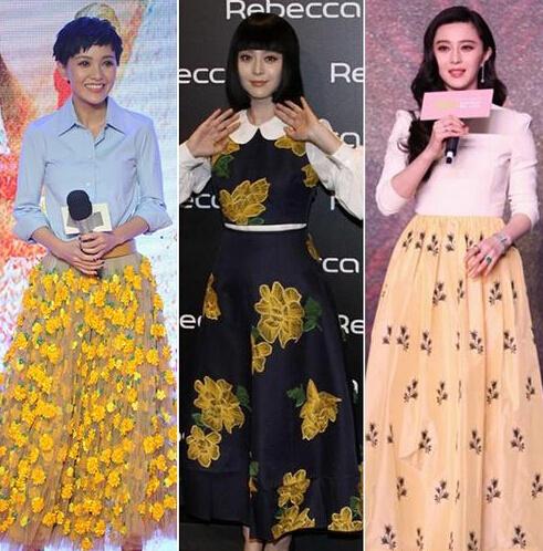 范爷高圆圆都是大象腿 选对裙子是关键 - 嘉人marieclaire - 嘉人中文网 官方博客