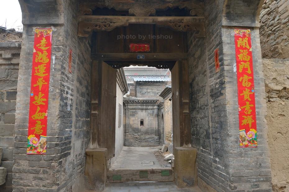 陕北风情(19)—— 千年米脂城_图1-7