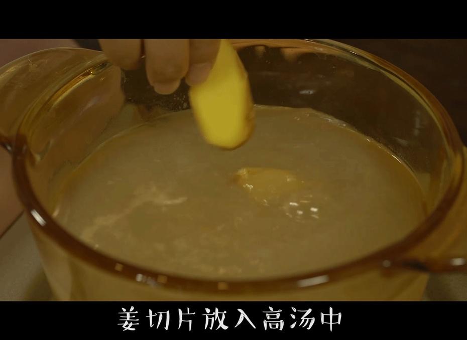 教你在家做鸭血粉丝汤,滑溜溜增食欲,一碗一碗喝不够 - 蓝冰滢 - 蓝猪坊 创意美食工作室