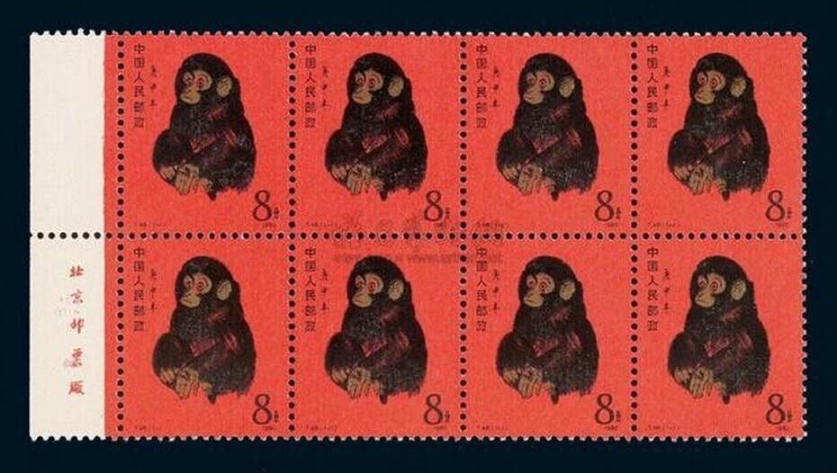 邮票可以分为哪些种类?