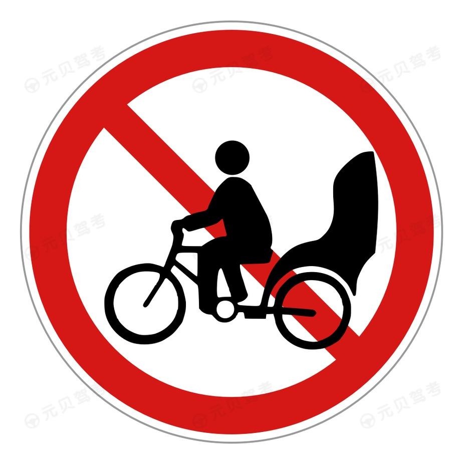 禁止人力客运三轮车进入