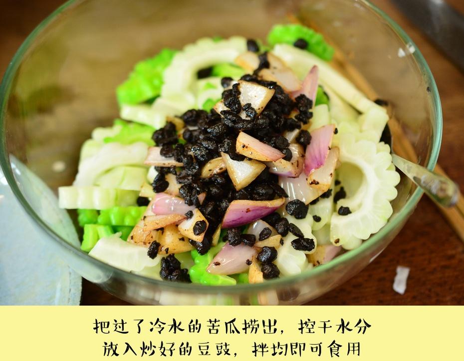 这道菜,健脾开胃能抗癌,常吃还能瘦,一口一个停不了 - 蓝冰滢 - 蓝猪坊 创意美食工作室