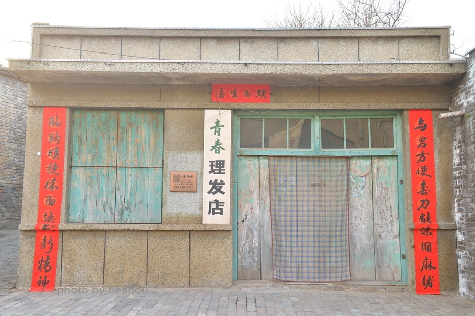 陕北风情(21)—— 探访高家堡_图1-49