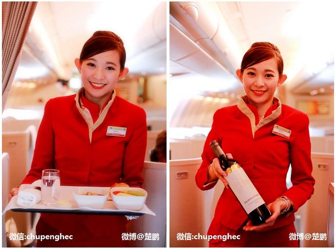 全球最佳航空体验有多震撼 - 楚鹏 - 楚鹏:生命只有一次