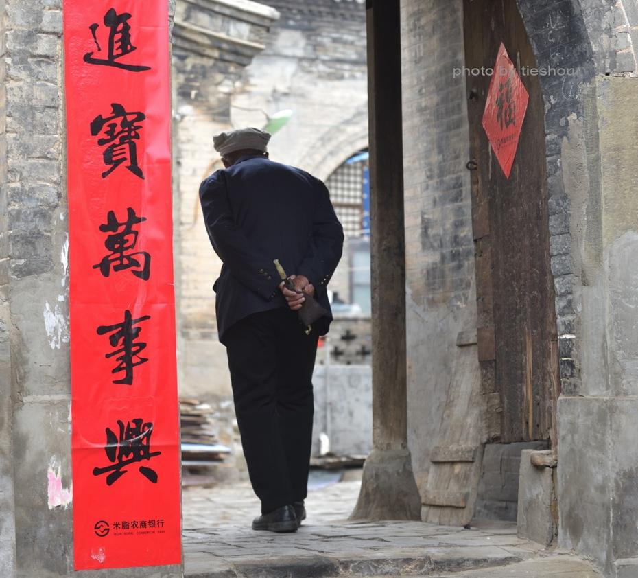 陕北风情(19)—— 千年米脂城_图1-2