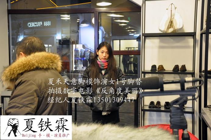 夏禾天意脚模侯雅珍饰演女1号脚替拍摄数字电影《反角度美丽》 (1).