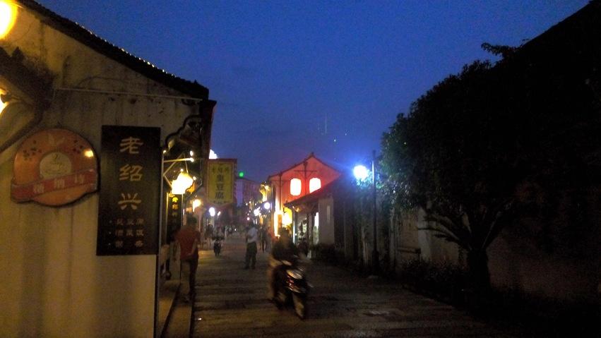 绍兴龙华寺及老街夜游片段 - 海军航空兵 - 海军航空兵