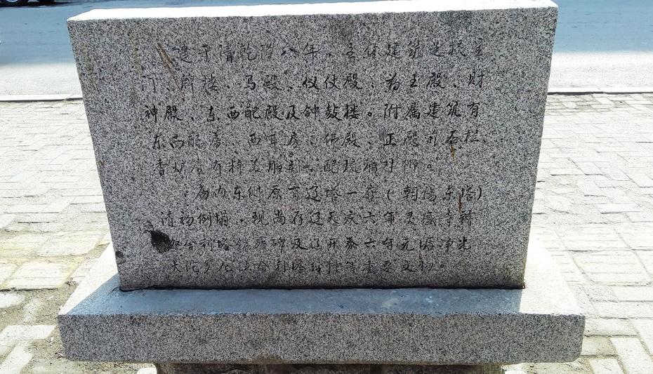 寺院之:朝阳关帝庙 - 淡淡云 - 淡淡云