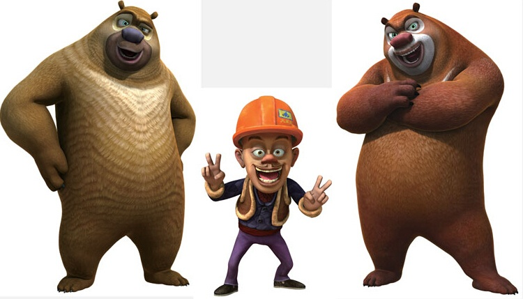 我也跟着看了点儿《熊出没》,动画片大概讲的是熊大熊二为保护森林图片