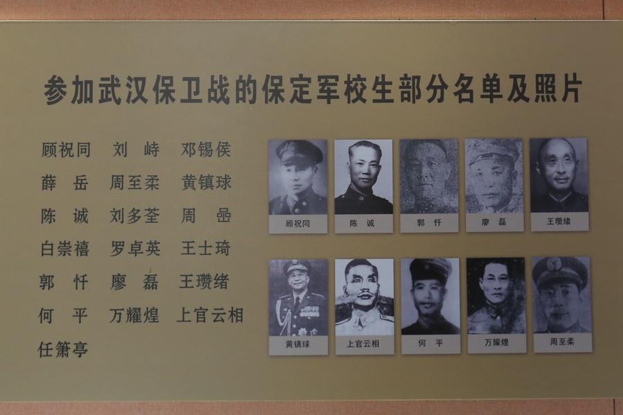 走进保定军校纪念馆 - 余昌国 - 我的博客