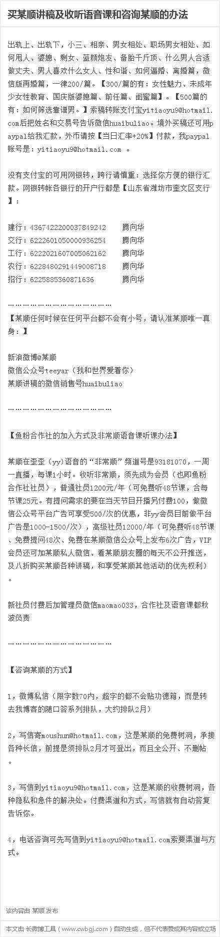 傲游问答第七期 - yushunshun - 鱼顺顺的博客