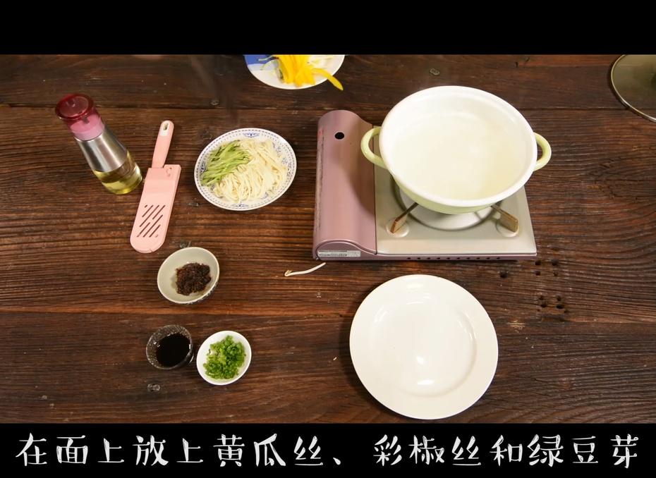 这盘面条竟然成本100多块钱?!这么贵到底放了啥 - 蓝冰滢 - 蓝猪坊 创意美食工作室