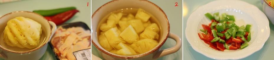菠萝季绝不能错过的【菠萝烧鸡块】 - 慢美食博客 - 慢美食博客