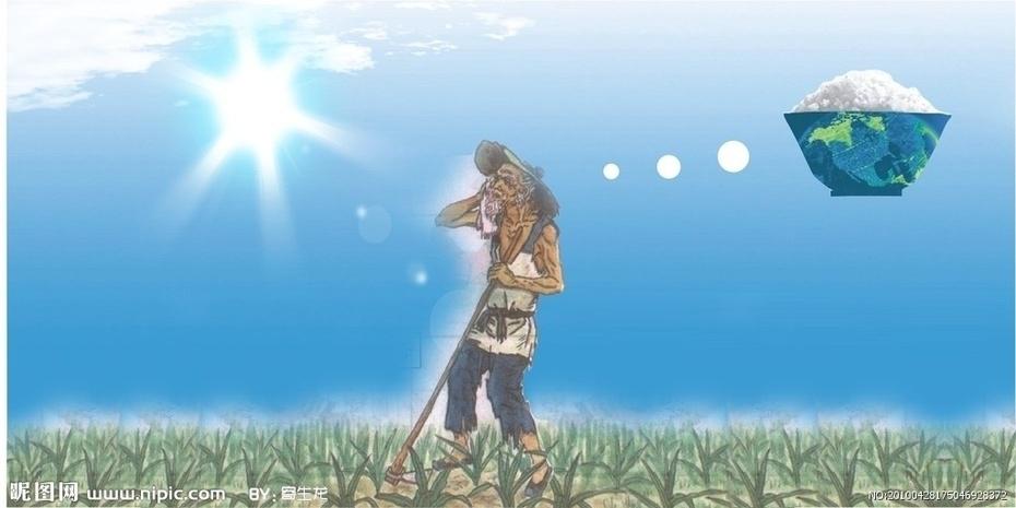 【原创】农民 - lurenlaobao2009 - lurenlaobao2009的博客