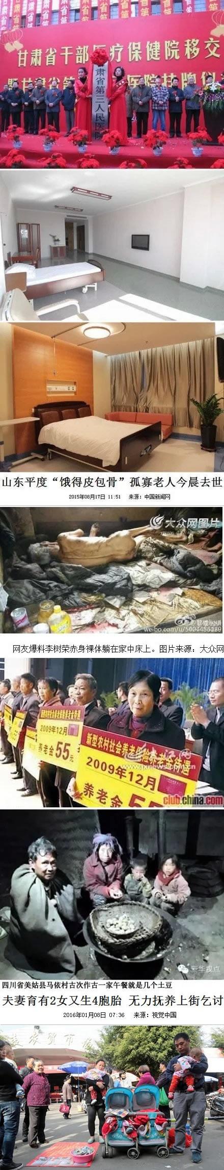 刘植荣: 社会福利应给所需之人 - 刘植荣 - 刘植荣的博客