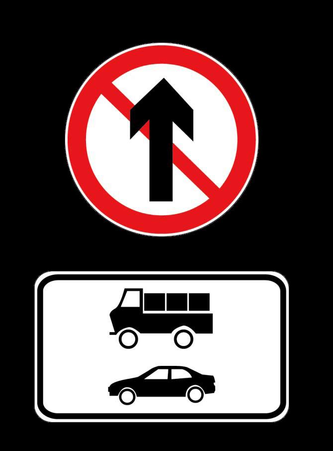 以下交通标志表示除小客车和货车外,其他车辆可以直行。