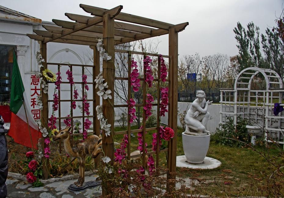 深秋迟游园博园之一:国际园与花车 - 侠义客 - 伊大成 的博客