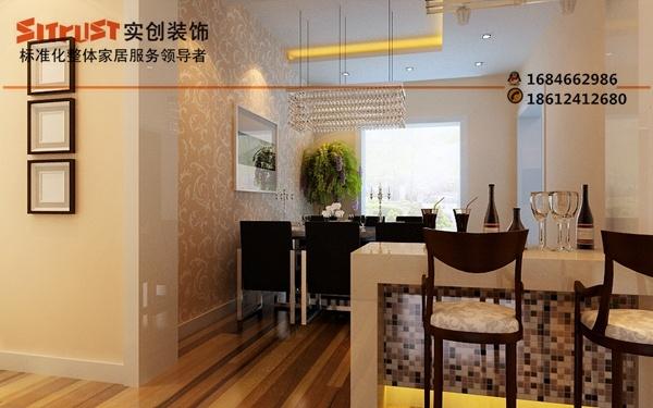 装修方案-现代简约效果图-北京实创装饰-餐厅设计-吧台效果图