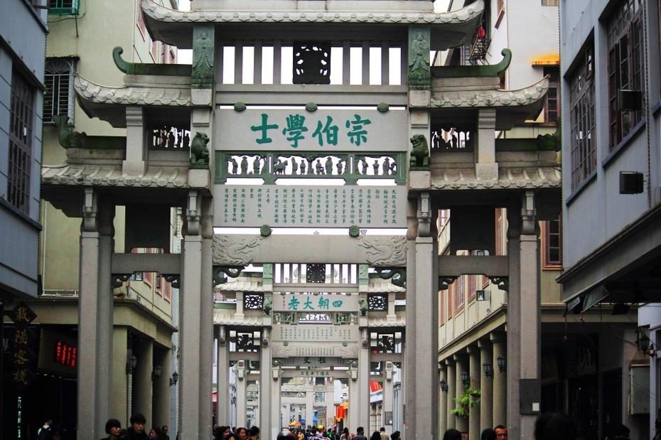 潮汕行:繁华的古代贬官流放地潮州 - 天神 - 天神的博客
