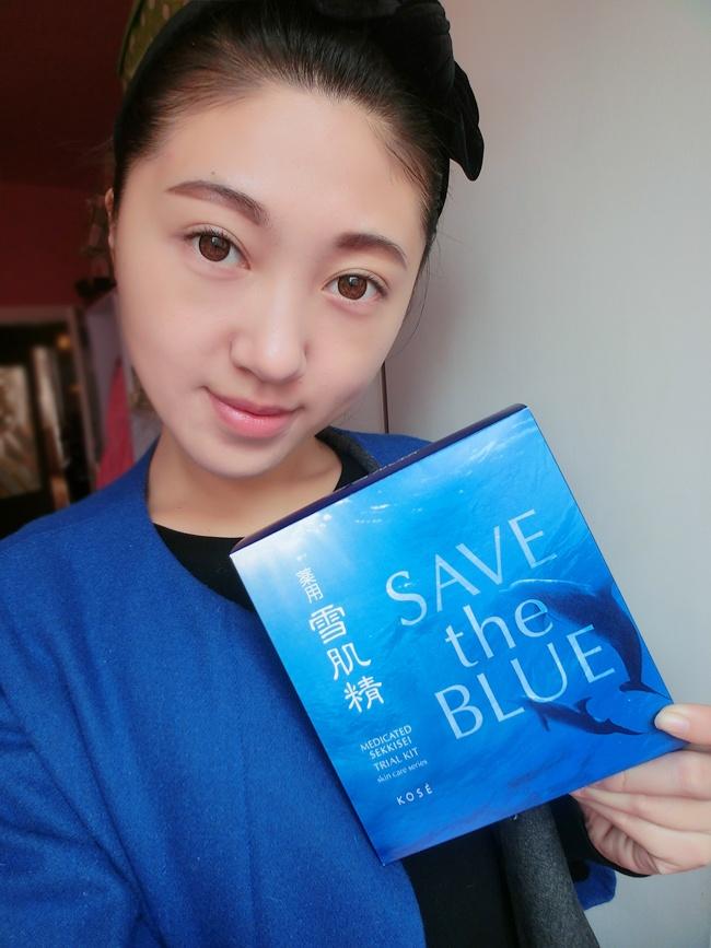 我的美白梦想寄托给save the blue套装 - Anko - Anko