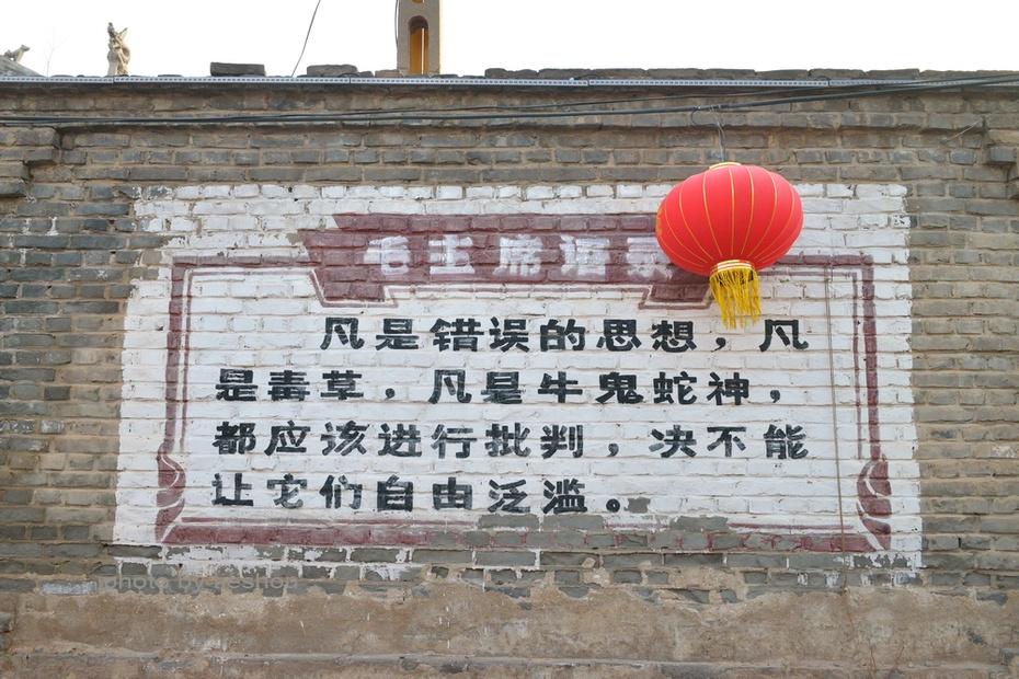 陕北风情(21)—— 探访高家堡_图1-50