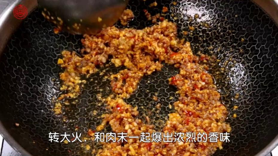 私房小菜一碟【肉末烧茄子】