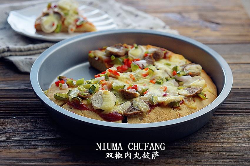 双椒肉丸披萨。。。。说到做到好妈妈 - 慢美食博客 - 慢美食博客 美食厨房