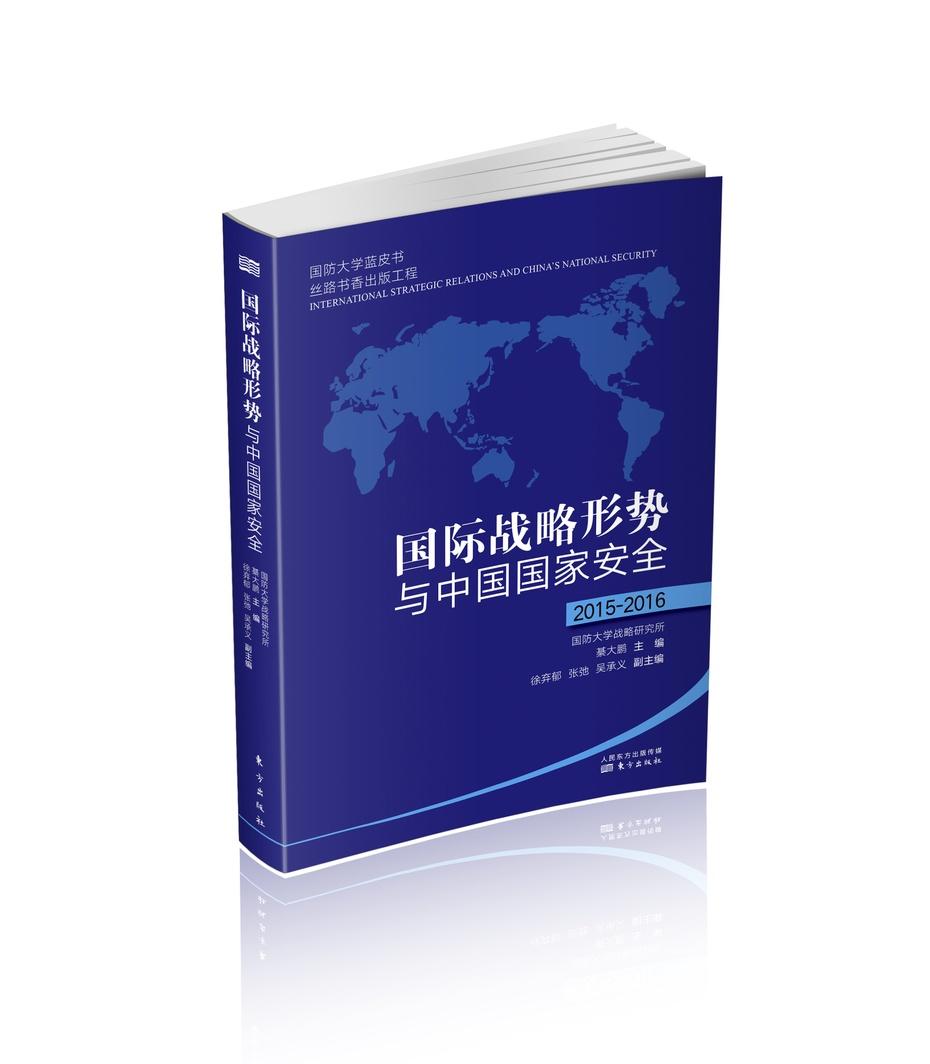 中国社科院研究员:英国脱欧折射欧洲乱局 - 东方文化观察 - 东方文化观察官方博客