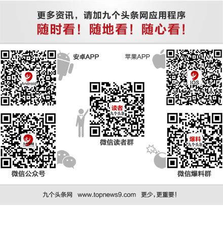 中国 张鸣/陈益南:林彪事件中的神秘汪东兴...