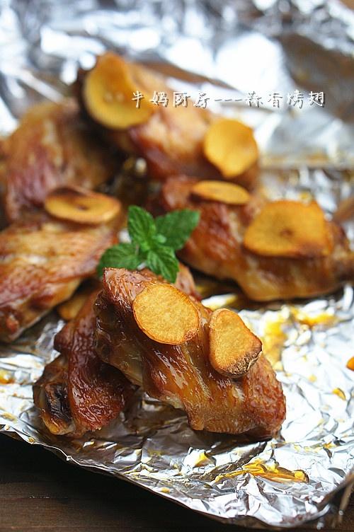 蒜香烤翅。。。。微波版烤翅 - 慢美食博客 - 慢美食博客 美食厨房