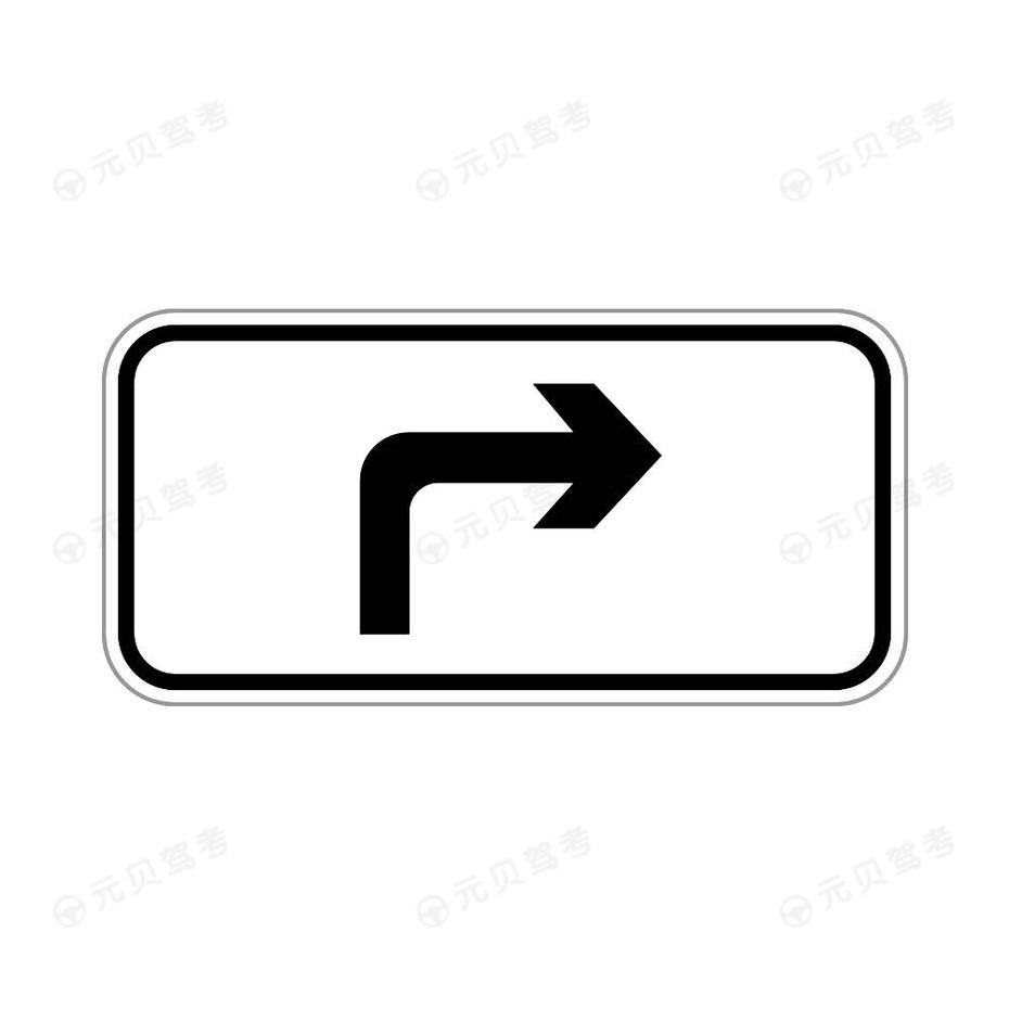 行驶方向7
