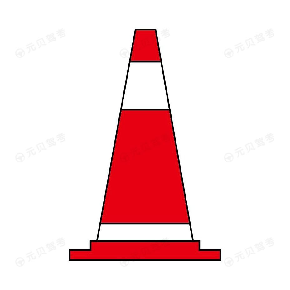 锥形交通标