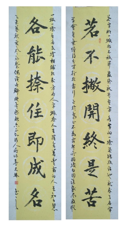 著名作家孙荪:《盛大林的书法》 - 盛大林 - 盛大林的博客