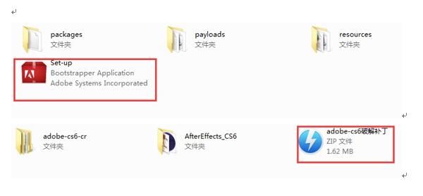 After Effects CS6英文版下载的软件、汉化补丁、破解补丁