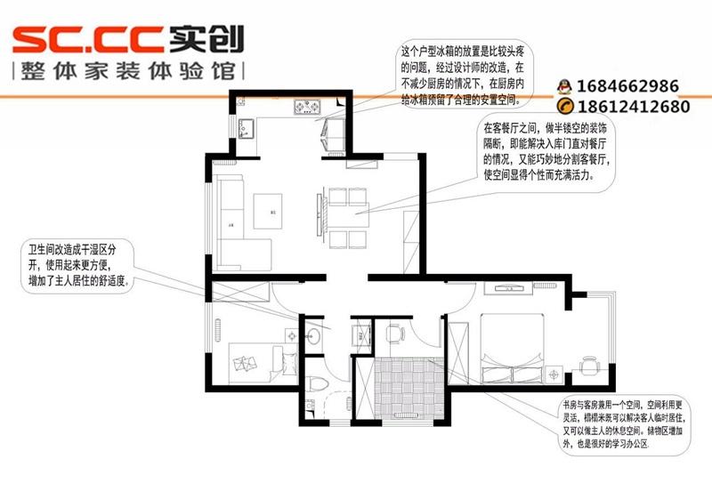 北京实创装饰-金隅汇星苑c1户型效果图方案-简约靓丽89平明亮设计