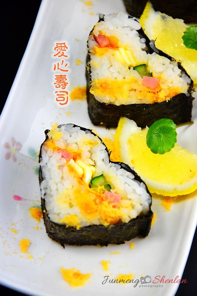 寿司的花样做法【爱心寿司】