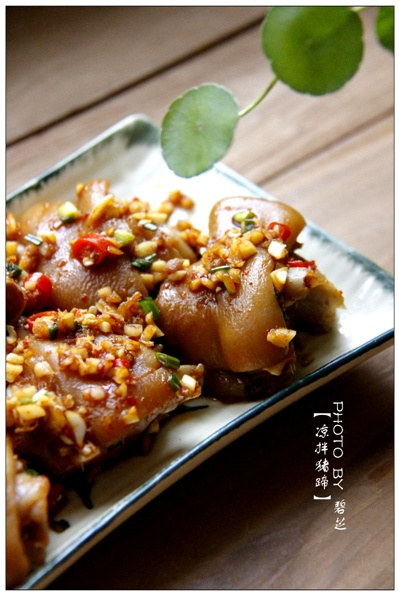 【凉拌香辣猪蹄】:快乐得停不了嘴 - 慢美食 - 慢   美   食