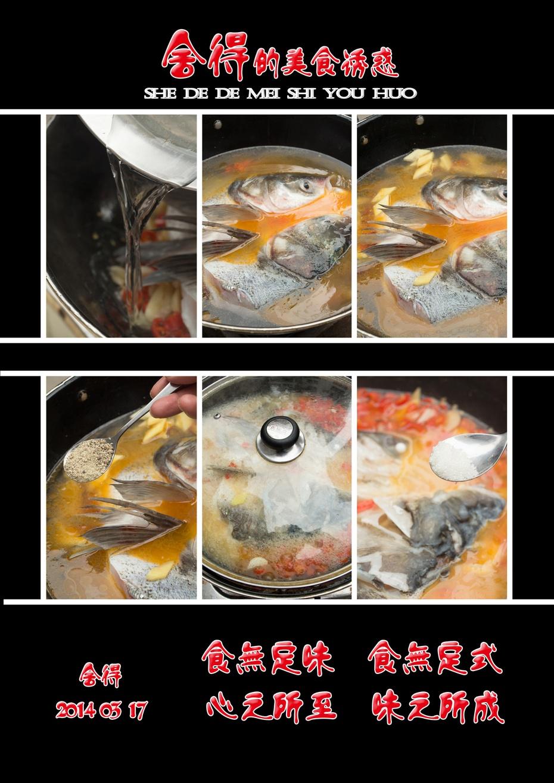 有滋有味的《红椒大鱼头》 - 草原恋 - 草原恋的图片博客