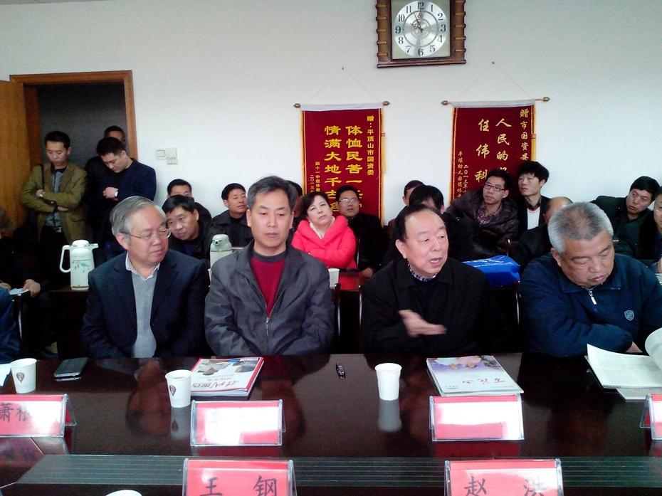 河南省報告文學學會平頂山分會正式成立 - 人民文学 - 人民文学