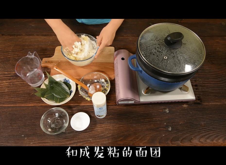 红薯加上它,只需十分钟香气直冒,今天晚饭就是它 - 蓝冰滢 - 蓝猪坊 创意美食工作室