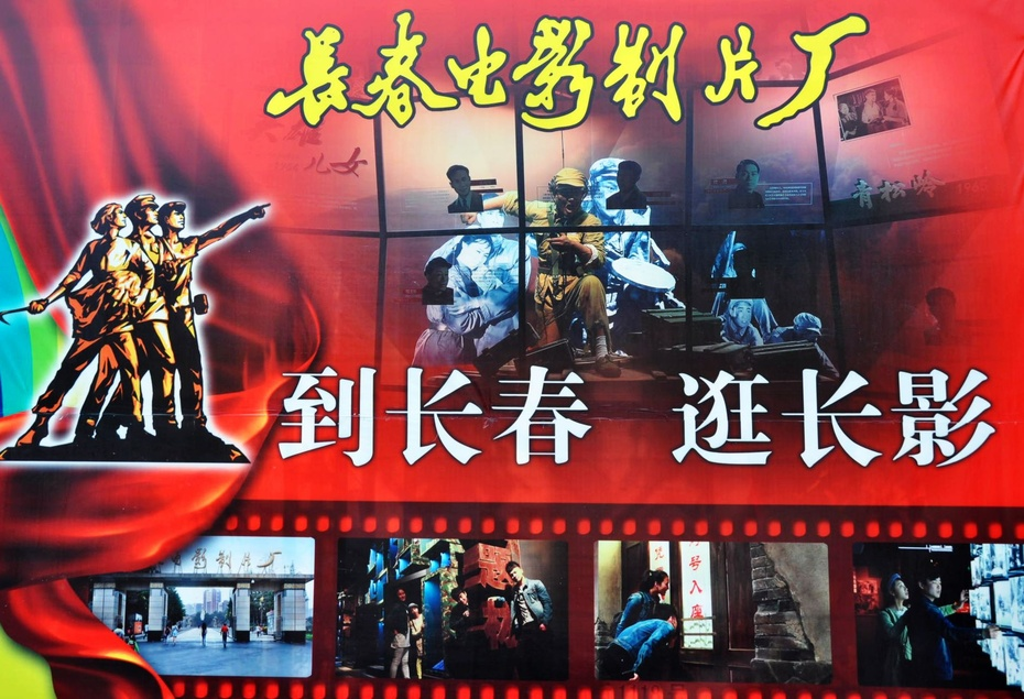 长春电影制片厂,新中国电影事业的摇篮 - 海军航空兵 - 海军航空兵