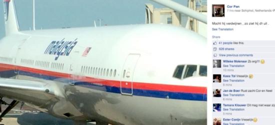 究竟谁击落了马航MH17航班 - 心路独舞 - 心路独舞