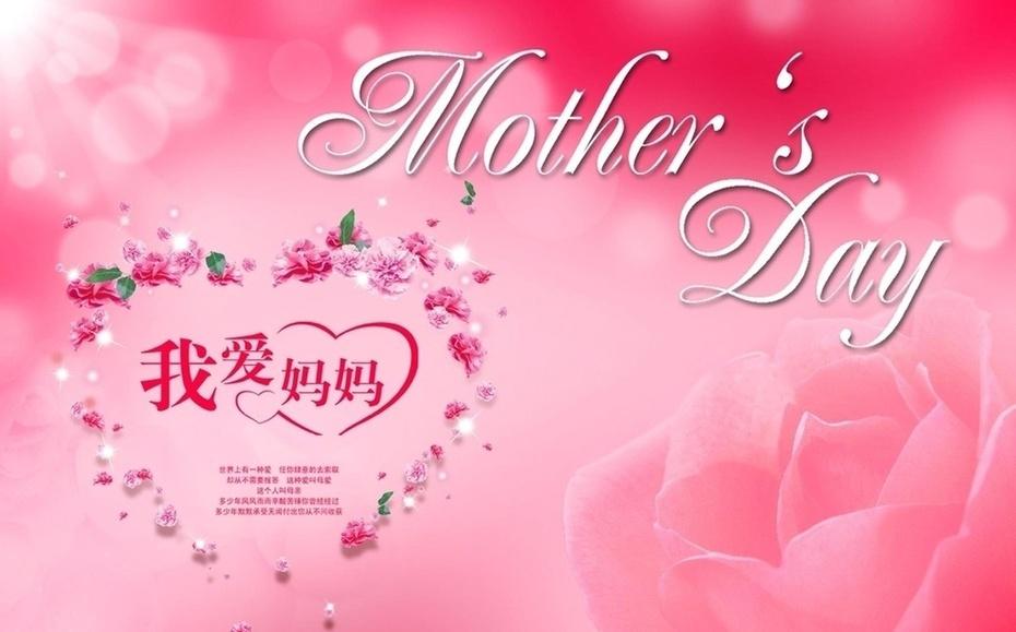【原创】母亲节感怀 - lurenlaobao2009 - lurenlaobao2009的博客