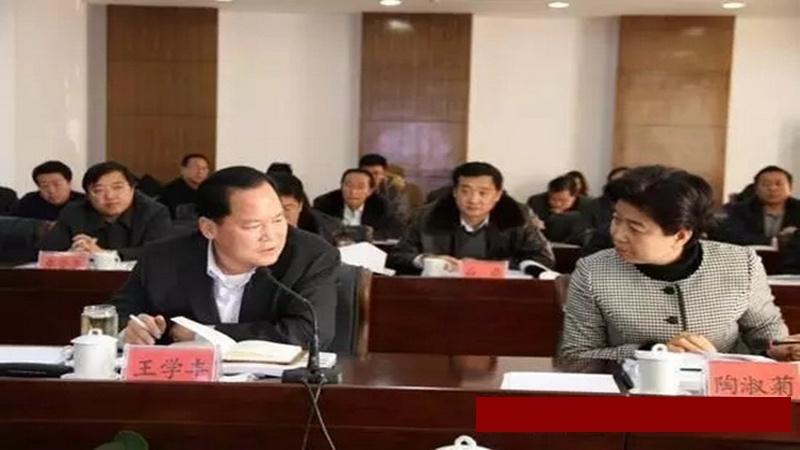 周蓬安 追究10名官员行贿罪,内蒙开了好头