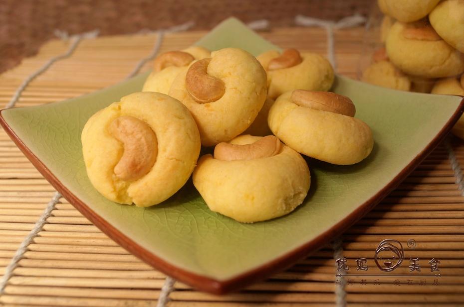 给不吃蛋黄的宝宝们——蛋黄腰果小酥饼 - 慢美食 - 慢 美 食