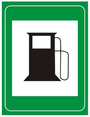加油站设置于采用计重收费的收费站前适当位置。