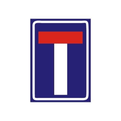 此路不通用以指示前方道路无出口,不能通行。