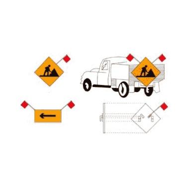 移动性施工标志