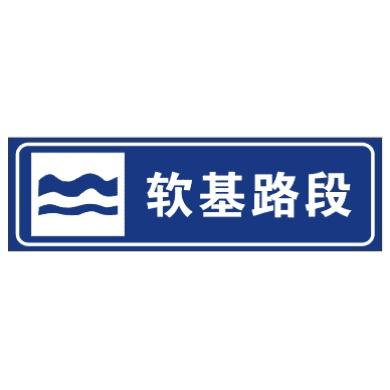 告示牌告示牌是指用来引起人们关注,以警示人们某种特定信息,从而达到告知的牌子。