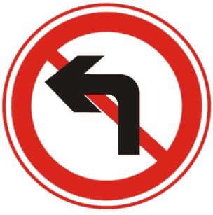 禁止向左轉彎